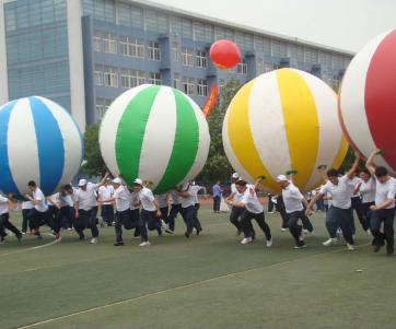 趣味运动会—团建