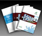 宣传画册印刷