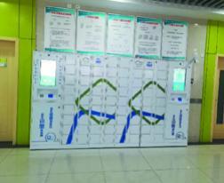 杭州人民医院血压共享柜