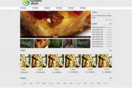 美食类网站