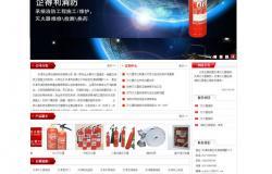 服务行业网站