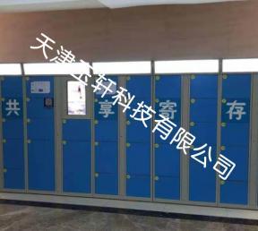 宁波 人民医院