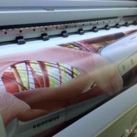 5米宽幅UV卷材类价格表