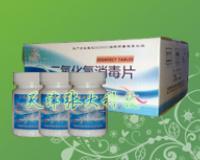 8%二氧化氯消毒片