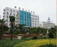 新安县人民医院