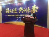 安志强应邀CCTV发现之旅闻道栏目提供《决战新媒体,新媒体时代》