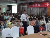 安老师为宝鸡微商大会提供实战微信营销密码