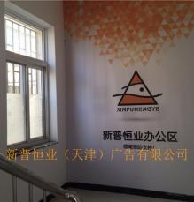 新普恒业办公区