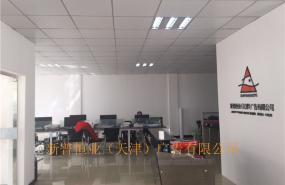 新普恒业办公室