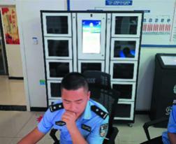 兰考县公安局智能装备柜