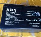 必威网站X82风betway必威体育登录配件:变浆电池组 bpq 9HR-12