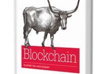 《区块链:新经济蓝图及导读》开始预售
