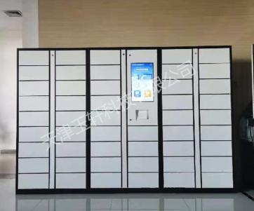 宁夏市政服务中心 智能自助取件柜