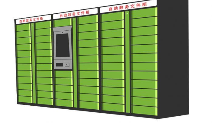 智能电动密集档案柜怎么用?