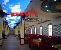 500平米餐厅内装修