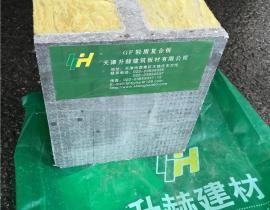 GF复合板及楼板成品区
