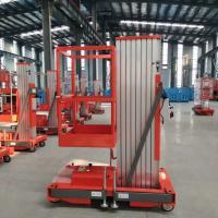 单桅柱移动铝合金式升降平台
