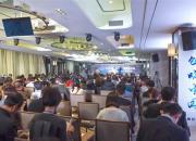 2019创响昆明启动仪式主题研讨峰会在翡翠酒店举行
