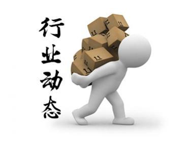 沈阳搬家公司揭秘说一套做一套的劣质搬家公司