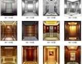 家用电梯旧梯改造维保