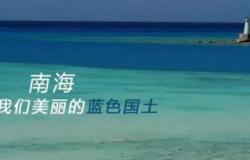 习近平:南海诸岛自古以来就是中国领土