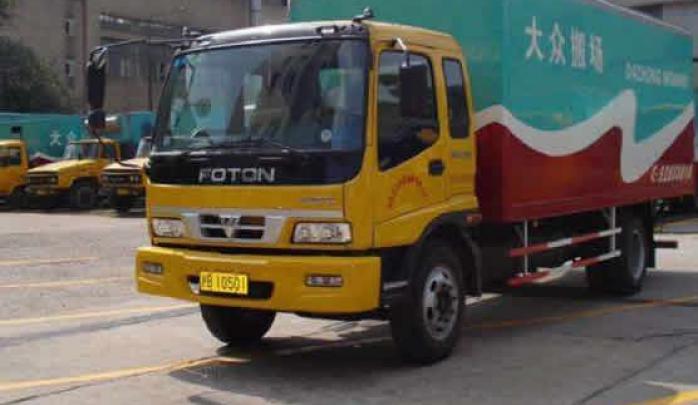 上海大众搬家公司