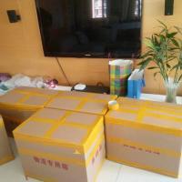 上海居民搬家