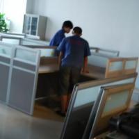 上海办公室搬迁