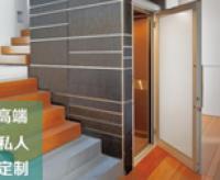 家用常规别墅电梯