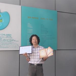 《世界管乐比赛》中获得三个世界大奖