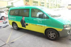 企业车广告制作