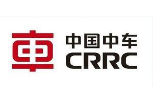 中国中车集团——合作单位